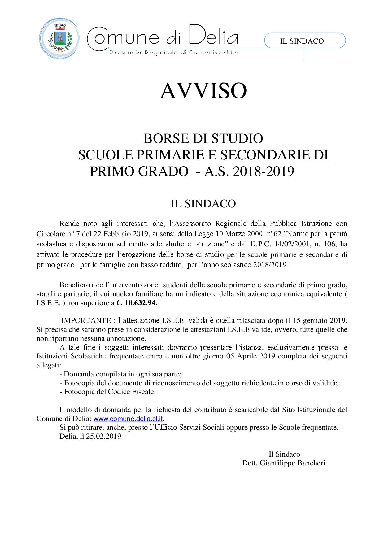 AVVISO - BORSE DI STUDIO SCUOLE PRIMARIE E SECONDARIE DI PRIMO GRADO - A.S. 2018-2019
